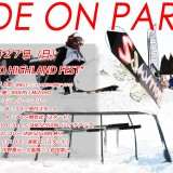 RIDE ON PARTY