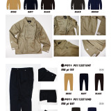 P1JK RIBPT CATALOG copy